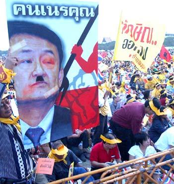 Thaksin_hitler
